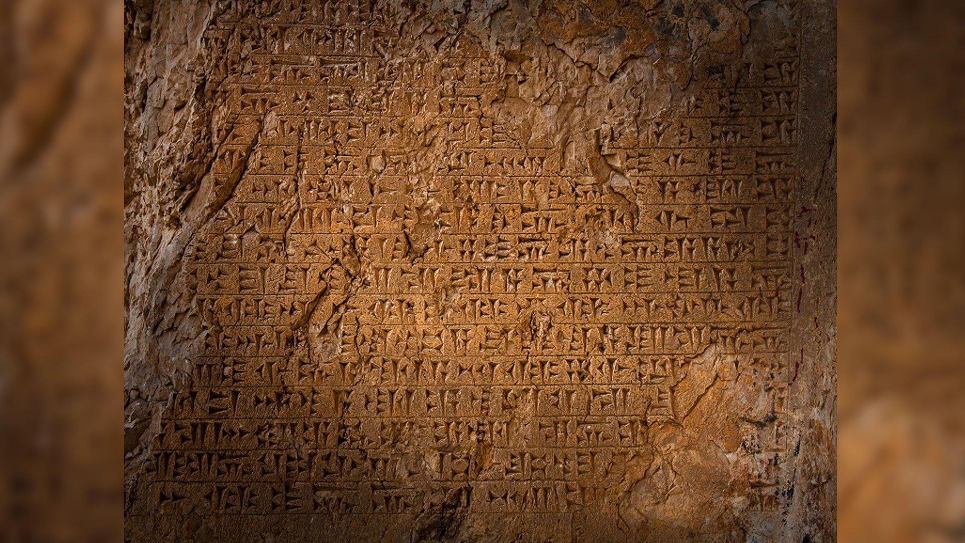 Esta tableta de 4.000 años revela las ubicaciones de 11 ciudades perdidas de la antigüedad
