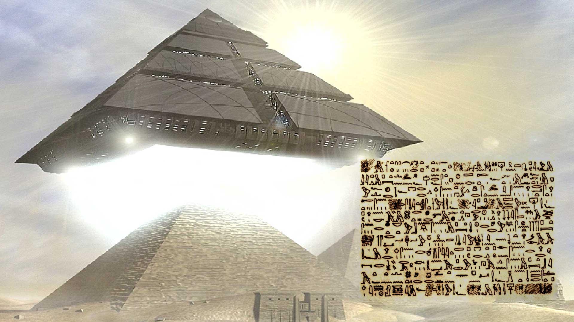 Esta es la prueba más antigua de un avistamiento OVNI. El Papiro de Tulli