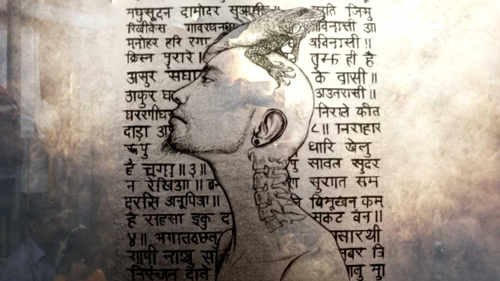 Estas son las 9 reglas para el ser humano según un antiguo texto Sánscrito