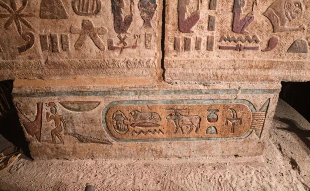 """Los arqueólogos han descubierto constelaciones""""desconocidas"""" en un templo egipcio 4"""