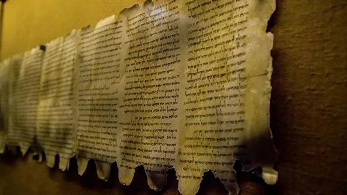 Todos los rollos del Mar Muerto resultaron ser falsos 4
