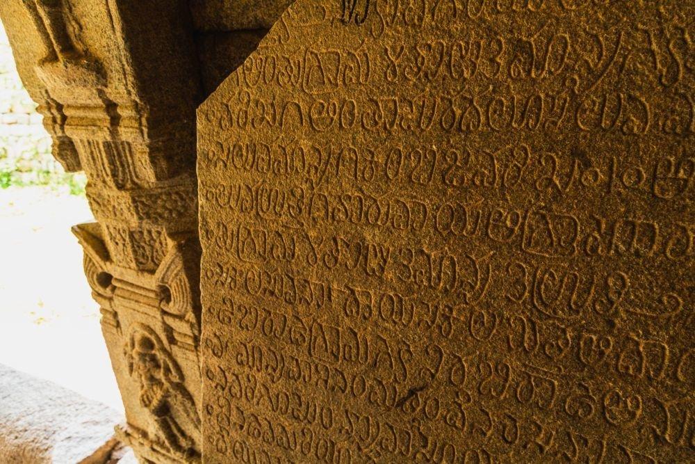 Texto de 1200 años encontrado en India con una advertencia aterradora